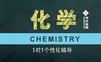 学好初中化学 只需看书实验三步走