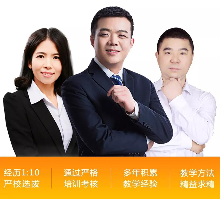 广州学大全日制高考复读学校招生简章
