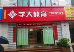 广州初二生物一对一辅导课程