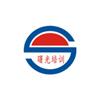 佛山曙光职业学校