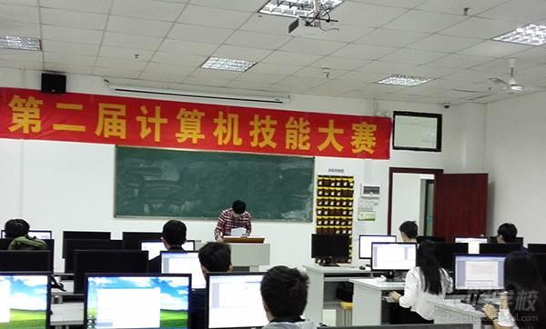 计算机技能比赛