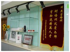 北京中级企业培训师课程