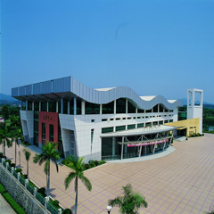 广州电子商务专业高中起点3年高级工+大专班