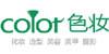 广东省色妆职业培训学院