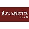 东方文化艺术学院