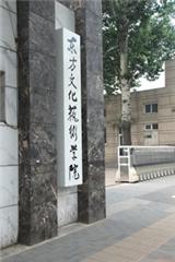 北京旅游广告培训课程