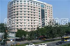 北京App开发高薪就业培训班