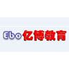 广州亿博教育培训中心