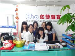广州日语进阶班