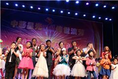 广州成人肚皮舞培训课程