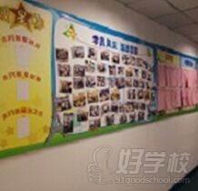 朗阁广州培训中心教学环境