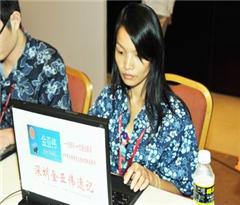 深圳速录速记中级班(中级速录师或以上)培训