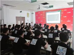 东莞大成模具设计师精英班6个月