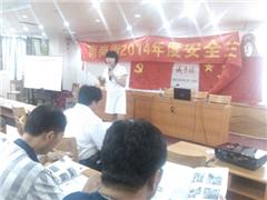 广州焊工IC卡考证辅导班(适合有电焊基础)