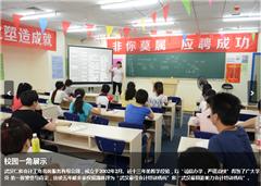 上海美国注册管理会计师培训班