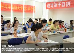 上海会计护航计划培训班