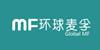 环球MF国际私教口语