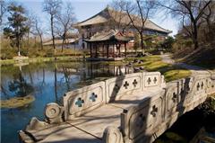 北京大学新时期房地产开发与投融资总裁后EMBA高级研修班