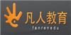 广州凡人教育