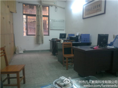 广州语文学习能力训练课程