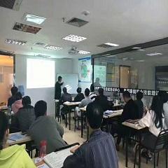 广州初级验光培训班