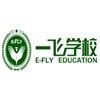 福州一飞教育培训学校