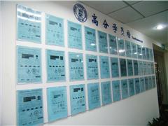 福州GRE强化培训班