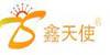 福州鑫天使美容化妆学校