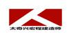 惠州兴宏程建造师培训