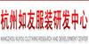 杭州如友服装设计培训学校