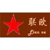 广州联欧职业学院