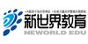 福州新世界学历进修中心