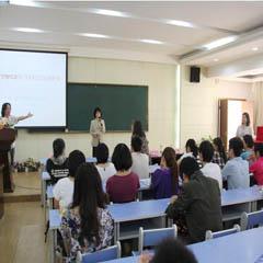 南京越南语口语速成班