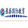 杭州盈泰教育