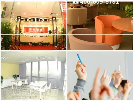 广州环球雅思教学环境