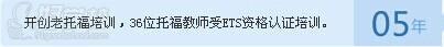 广州环球雅思培训中心教学优势