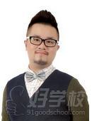 广州环球雅思培训中心名师——李瀚帆