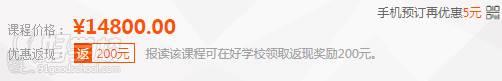广州环球雅思培训中心 收费标准