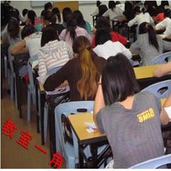 福州综合英语(新概念一至三)培训小班