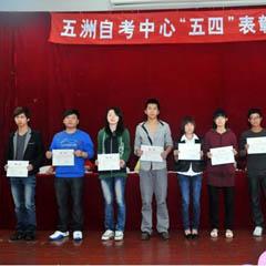 福州会计电算化专业培训课程(包考到证)