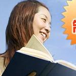 学英语为什么要选新概念