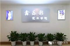 杭州婚礼策划培训班