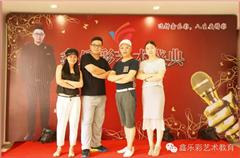 杭州创业弟子领袖班