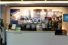 杭州法语欧标A1-B2课程体系