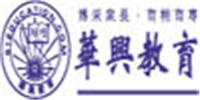 上海黄浦区华兴进修学校
