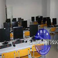 杭州Android软件开发学士后课程(体验式教学)