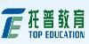 广州托普教育