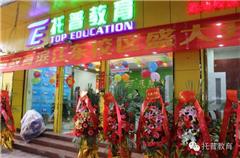 广州小学写作启蒙辅导班(小学二年级)