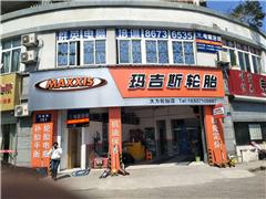 杭州photoshop培训班
