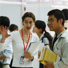 广州托福TOEFL预备班
